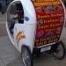 rickshaw-lettering-philadelphia